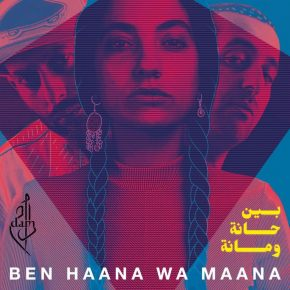 Le nouvel album de DAM est sorti cet été : BEN HAANA WA MAANA