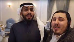""""""" L'entente """" Musulmans-Juifs utilisée pour masquer les liens arabes avec Israël"""