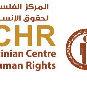 Appel à intervenir avant qu'il ne soit trop tard : le PCHR avertit que le système de santé de Gaza s'effondrerait en cas de déferlante de coronavirus