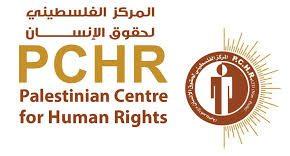 Le PCHR condamne le traitement discriminatoire des autorités israéliennes envers les travailleurs palestiniens soupçonnés de coronavirus