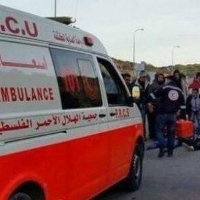 Un adolescent palestinien assassiné en Cisjordanie occupée et 30 blessés, ce mercredi 11 mars 2020. Terrible !