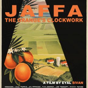 """Cinéma : """"Jaffa, la mécanique de l'orange"""" de Eyal Sivan proposé cette semaine par le Palestine Film Institute"""