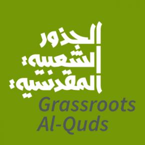 Grassroots Al-Quds : appel aux dons
