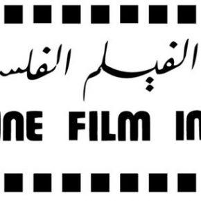 Palestine, films : une série de 6 courts métrages proposée par le Palestine Film Institute