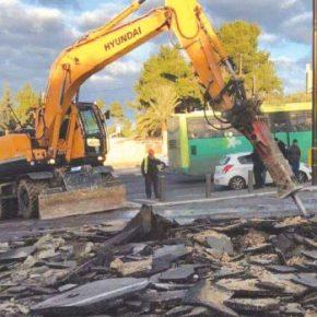 Israël va démolir 200 structures industrielles appartenant à des Palestiniens à Jérusalem