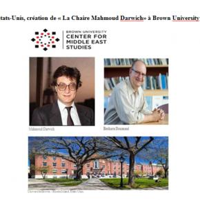 L'Université Brown inaugure « La Chaire Mahmoud Darwich »