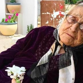 Ma grand-mère, icône de la résilience palestinienne
