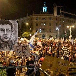 """""""Nous ne sommes plus parias"""" : Les militants anti-occupation trouvent leur place dans les manifestations israéliennes"""
