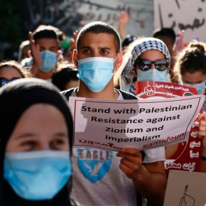 La Palestine en photos : Juillet 2020