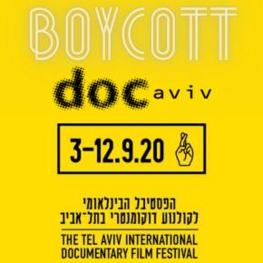 Doc Aviv : un festival de cinéma chargé de servir la normalisation de l'anormalité
