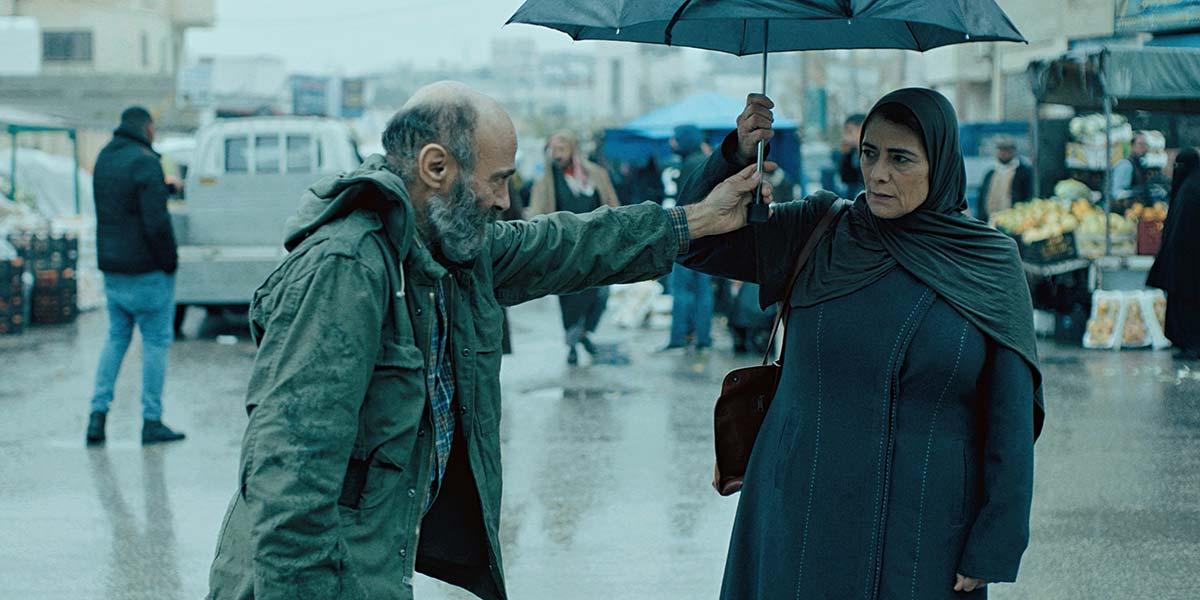 """Gaza Mon Amour"""" va représenter la Palestine dans la compétition des Oscars, catégorie des films internationaux - Agence Media Palestine"""