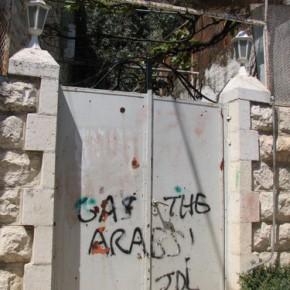 La Ligue de Défense Juive : Depuis plus de quarante ans, agressions et crimes racistes, par Vivian Petit